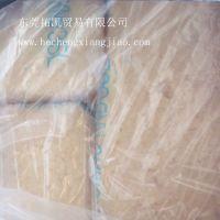 韩国锦湖丁腈橡胶35L 耐油胶NBR KUMHO KNB35L