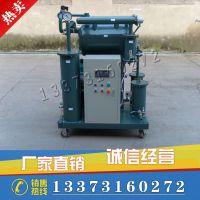 真空滤油机 DZJ-30 变压器油真空滤油机 箱式真空滤油机