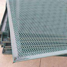 养殖菱形网 菱形网板重量 护栏钢板网厂家