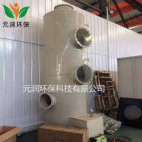 喷淋塔设备 水喷淋废气净化器 酸雾净化塔 废气处理设备 河北厂家直销