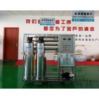 南京1T/H工业反渗透设备;反渗透纯水设备;反渗透水处理设备;反渗透纯水机
