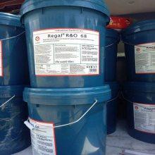 供应加德士高性能极压涡轮机油32,加德士汽轮机油EP68,Caltex Regal EP 46