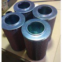 贺德克管路过滤器滤芯 RFW/HC110DC100B1.0