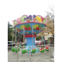 金山游乐厂家热销中型电动机械游乐设备公园广场景区水果飞椅价格多少钱
