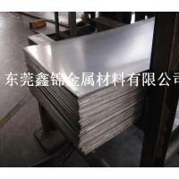 合金钢板4340性能 耐冲击4340钢板规格 合金钢厂家加工直销商