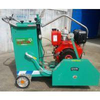 欧科27型水冷柴油路面切割机手电一起马路路面切缝机