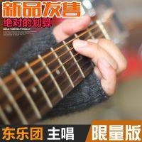 秋冬款保暖学生半截半指吉他手套