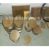 C36000铅黄铜 C36000化学成分 美国黄铜材质规格齐全 价格特优