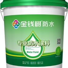 家装防水涂料厂家代理墙面水漆加盟乳胶漆涂料品牌