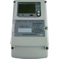河南郑州三相智能电能表厂家直销(三晖DSZ1316/DTZ1316型三相智能电能表)