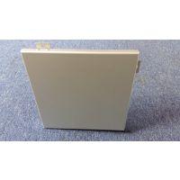 福州铝单板供货厂家-铝单板的各种装饰效果。