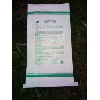 安徽环保牛皮纸包装袋厂家定制生产方底阀口袋,包设计版面!