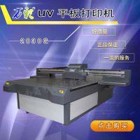 uv平板打印机技术与热转印的不同出处