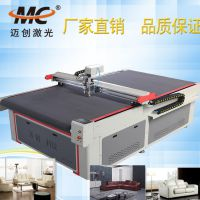 成都国内厂家直销电剪刀裁床 圆刀裁剪机 MC-1625圆刀裁剪机