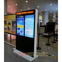 欧视卡42寸落地式WIFI网络双屏广告机 商场银行机场小区广告播放机