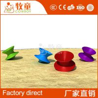 户外儿童乐园新款感统训练游乐玩具 儿童彩色平衡训练陀螺定制