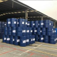 山东异丙醚生产厂家 齐鲁石化国标级异丙醚供应商