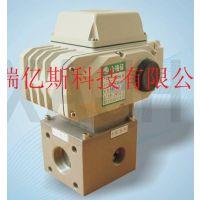 生产销售IJ-19型二位四通双动自保持球阀操作方法