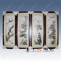 家居装饰瓷板画,景德镇陶瓷瓷版画
