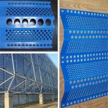 防风网开孔 防风网计算 吸声穿孔板