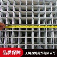 宁波亘博低碳钢丝防护建筑网片生产制造厂家报价
