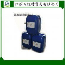 海事认证溢油分散剂消油剂 除油剂 国家溢油消散剂
