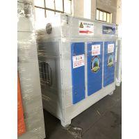 环保废气处理设备uv光解光氧催化喷漆房油漆废气处理vocs废气处理