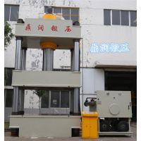 鼎润锻压供应粉末成型液压机油压机YQ32-800T