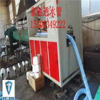 那曲RCP-Y15G(A)渗排水管直销点供应