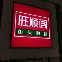 北京天一凌云专业3M艾利贴膜画面制作,服务于酒店、地产,银行等多个行业,经验丰富。欢迎来电咨询。