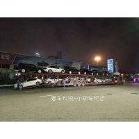 深圳到上海轿车托运 深圳到上海私家车托运 深圳到上海小汽车运输