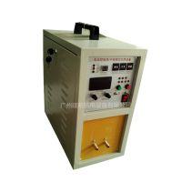 15KW高频焊接机 高频焊接设备 铜管焊接机 刀具焊接