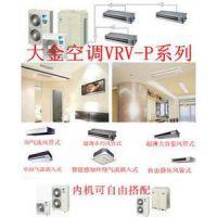 大金中央空调7匹VRV-P系列一拖六RPQ7ABY 380伏