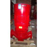 消防清水泵 高楼稳压增压设备XBD4.6/45-100L立式喷淋多级泵 厂家直销