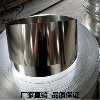 厂家直销 镀镍不锈钢带304 镀锡钢带电镀 分条贴膜加工