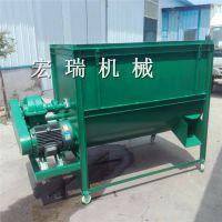 宏瑞牌家用干湿饲料搅拌机 沧州粉料有机化肥拌料机价格