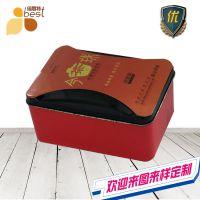 凸盖金属盒 红茶铁盒 茶叶包装盒专业定制