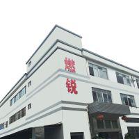 广东燃锐节能环保设备有限公司