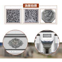 杭州洞门别墅福字砖雕