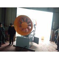 52.5千瓦超强远射程喷雾机百米降尘喷雾机工厂直销