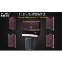 河南伯爵5.1家庭影院设备供应商 MK520