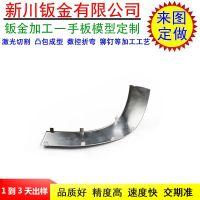 新川厂家直供xcyl15不锈钢医用配件钣金加工定制