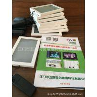 广东江门厂家直销智能电控玻璃 调光玻璃 夹胶夹丝玻璃雾化玻璃
