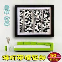 带框画中国画 吴冠中作品村庄风景水墨画 现代客厅卧室装饰画c381