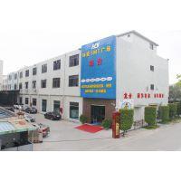 深圳市环亚贴片设备有限公司