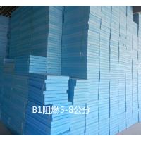 重庆外墙保温挤塑板 岩棉板 聚苯板 厂家直销