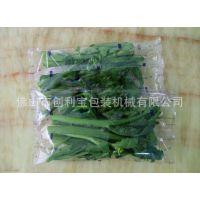 创利宝蔬菜全伺服自动薄膜包装机