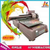 亳州亚克力价目表uv打印机 6090数码印花设备厂家直销