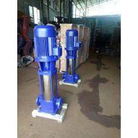 上海众度泵业稳压稳冲多级泵 25GDL4-11X6 2.2KW 铸铁杨程流量功率