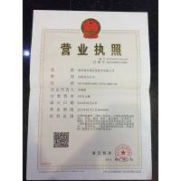 南京的软件培训学校-南京学码思